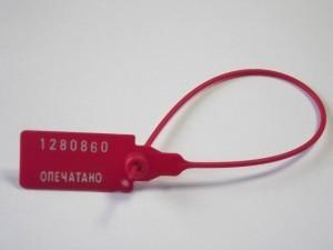 Пломба КПП-3-1602 (ПК-91 ОП)