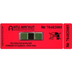 Антивандальная пломба-индикатор магнитного поля «АМ-1»